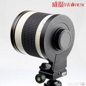 鏡頭支架 500mm折返鏡頭腳架環 威攝 500 長焦鏡頭支架 托架【美物居家館】