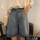 高腰牛仔短褲女夏休閒新款韓版學生寬鬆百搭鬆緊腰五分褲闊腿【全館免運】