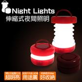 金德恩 伸縮式LED照明燈/ 工作燈/ 露營燈/ 夜釣燈/ 登山燈