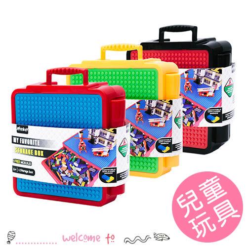 兒童兼容積木收納盒 便攜遊戲盒