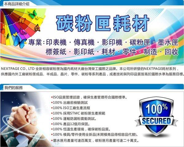 【台灣榮工】FUJI XEROX CT202330/BROTHER TN1000/450 通用填充碳粉罐(90g)