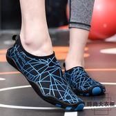 彈力健身跑步機鞋男瑜伽女防滑沙灘軟鞋【時尚大衣櫥】