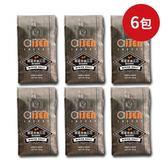 【Aisen Coffee】精選哥倫比亞227g半磅咖啡豆x6包