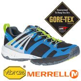 【MERRELL 美國】MQM ACE 男GORE-TEX多功能健行鞋『藍/綠』84679 機能鞋.多功能鞋.登山鞋