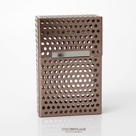 香菸盒 鏤空洞洞造型磁扣式煙盒 獨特型男時尚風格 色澤質感設計 柒彩年代【NL143】輕巧易攜帶