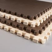 售完即止-爬行墊嬰兒泡沫地墊臥室榻榻米爬行墊子拼接泡沫地板毯0.7cm12-20(庫存清出T)