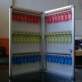 48位鋁合金鑰匙管理箱壁掛式鑰匙櫃鎖匙分類收納盒物業鑰匙保管箱 卡布奇诺