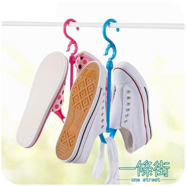 居家家防風曬鞋架晾曬架掛鉤陽臺鞋架曬鞋掛鞋子的衣架晾鞋架掛鉤