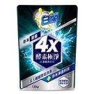 白蘭4X酵素洗衣精補充包(奈米除菌)1.5kg【愛買】