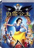 迪士尼動畫系列限期特賣 白雪公主 雙碟裝鑽石版 DVD (音樂影片購)
