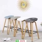 現代簡約酒吧椅子熱轉印木紋鐵腿高腳凳家用塑料吧臺椅優雅高腳椅