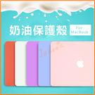 【限時特賣直降200】Macbook A...