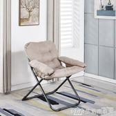 NMS 創意懶人沙發單人宿舍電腦椅摺疊可拆洗寢室靠背椅子臥室陽台躺椅 生活樂事館