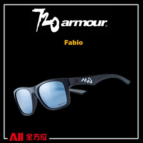 【720Armour】720 Fabio系列 運動太陽眼鏡 黑色(B3722) 全方位跑步概念館