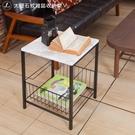 【現貨 大理石紋雜誌收納架】 邊桌 桌子 懶人桌 雜誌架 沙發邊桌 收納架 茶几 JL精品工坊