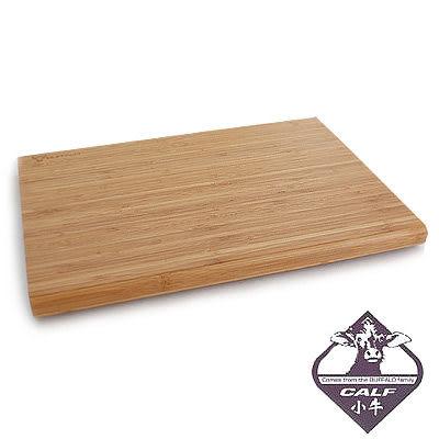 牛頭牌竹木砧板加腳墊(中) 切菜板 置物板 腳墊 止滑 不易起屑 原廠正貨 好生活