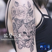 【買一送一】黑白花朵貓咪 花臂性感大圖紋身貼 刺青貼【英賽德3C數碼館】