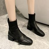 切爾西短靴女新款粗跟網紅瘦瘦靴子女秋款馬丁靴女冬加絨襪靴
