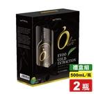 (禮盒組) 博能生機 100%冷萃初榨橄欖油 500mlX2瓶 專品藥局【2017321】