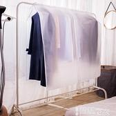 衣服防塵罩 衣帽間遮灰布落地衣架防塵蓋布衣架罩透明衣服防塵罩掛衣袋衣物袋 智慧