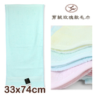 【衣襪酷】純棉毛巾 剪絨玫瑰款 台灣製 雙鶴 SHUANG HO
