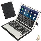蘋果ipad pro 12.9保護套藍芽鍵盤ipadpro12.9超薄殼金屬xw(七夕情人節)