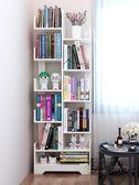 書架落地簡約現代簡易客廳樹形置物架學生實木組合創意小書櫃HM 衣櫥秘密