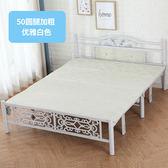 簡約折疊床中式午休床木板床雙人床單人床家用出租房鐵藝加厚成人 igo 城市玩家