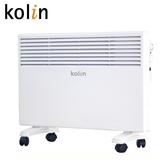 Kolin歌林兩用對流式電暖器 KFH-HCP01