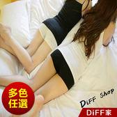 【DIFF】舒適涼感莫代爾棉安全褲 短褲  休閒褲 女裝【P69】