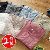 棉麻衣男士半袖2018新款中國風夏季輕薄棉麻短袖T恤男寬鬆亞麻體恤大碼