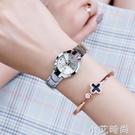 2021年新款女士手錶女款精致時尚簡約氣質潮流鋼帶學生防水石英表 小艾新品