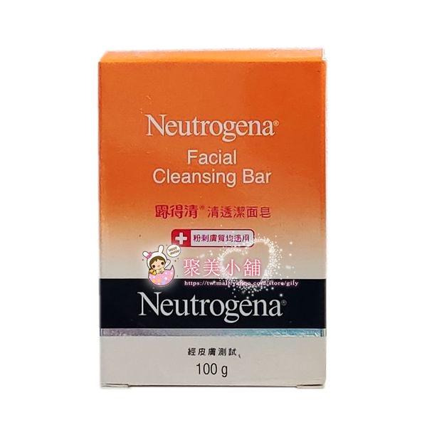 Neutrogena 露得清 清透潔面皂 100g【聚美小舖】