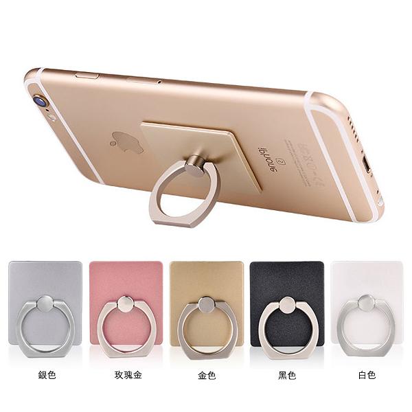 【Miss.Sugar】簡約手機指環支架 (單入) 黏貼式 通用款 360度-隨機出貨【L4002004】