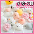 (款式隨機)可愛小動物 捏捏樂 減壓捏捏球 減壓玩具
