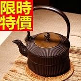 日本鐵壺-一團竹養身南部鐵器鑄鐵茶壺 64aj34[時尚巴黎]
