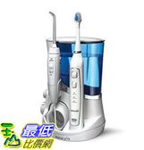 [9現貨] Waterpik 沖牙機 Complete Care 5.0 Toothbrush Flosser (含5個沖牙頭,2個牙刷頭)