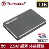 【免運費+贈3C收納袋】創見 1TB USB3.1 2.5吋 25C3N 超薄型Slim鋁合金 外接硬碟X1【厚9.95mm/重136g】