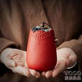 茶葉罐 密封茶葉罐陶瓷茶盒家用紫砂罐小號便攜茶倉罐子旅行儲物罐普洱罐 快速出貨