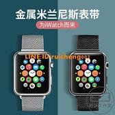 億傾蘋果手表表帶apple watch1/2/3/4/5/6代金屬適用
