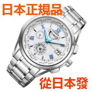 免運費 日本正規貨 公民 EXCEED 太陽能無線電鐘 男士手錶 AT9110-58A