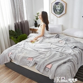 珊瑚絨毯子薄款夏季毛巾被小毛毯被子夏天午休毯午睡毯單人空調毯