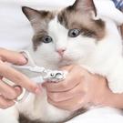 貓樂適貓咪指甲剪指甲鉗貓用指甲刀指甲剪磨甲器寵物貓咪用品