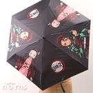 鬼滅之刃三折傘- Norns 正版授權 摺疊傘 雨傘 銀膠布 遮陽傘