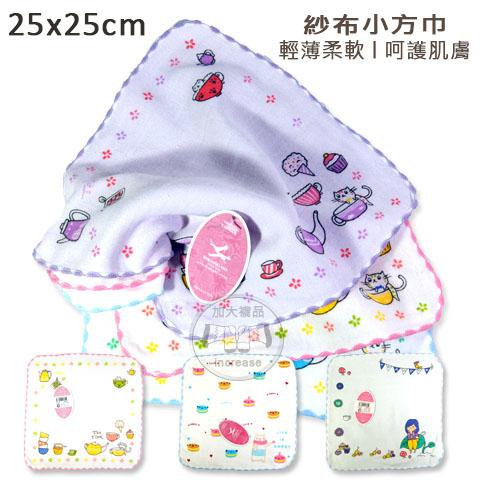純棉方巾 口水巾 可愛紗布方巾系列 多款系列 台灣製 方巾 /手帕 / 口水巾