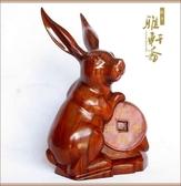 [超豐國際]紅木雕刻生肖兔家居風水擺件 實木質小兔子東陽工藝1入
