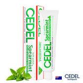 澳洲CEDEL清淨潔白薄荷牙膏110g【1838歐洲保養】