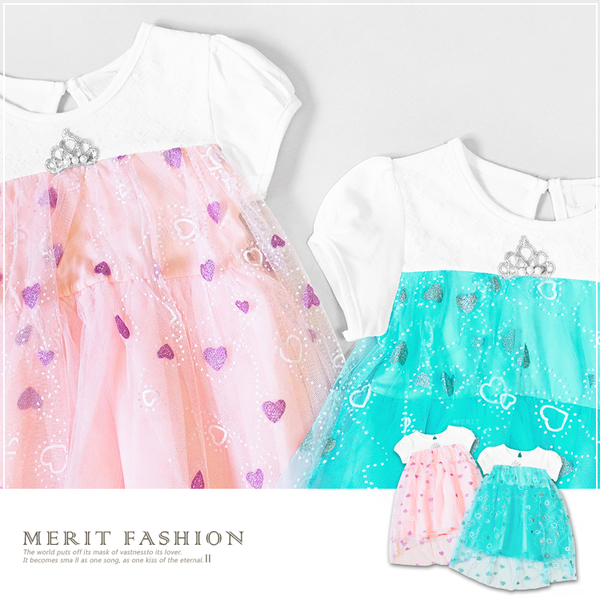 夢幻金蔥愛心紗裙短袖洋裝 2色 愛心 女童 洋裝 連衣裙 連身裙 愛紗 冰雪奇緣 紗裙 哎北比童裝