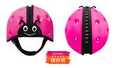 英國Safehead BABY幼兒學步防撞安全帽 【繽紛桃】 1473元