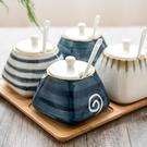 油壺劍林 日式廚房用品調味罐套裝陶瓷家用鹽罐調料盒辣椒油罐調味盒